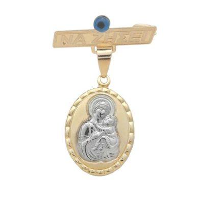 Παιδική Χρυσή Παραμάνα, Παναγία, Φυλαχτό για Νεογέννητα, Δώρο για Βάπτιση,