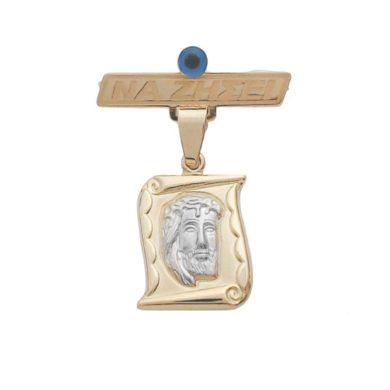 Χρυσή Παραμάνα με την Κεφαλή του Χριστού Διπλής Όψης μικρό