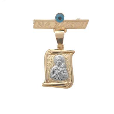 """Χρυσή Παραμάνα Παναγία """"ΝΑ ΖΗΣΕΙ"""" Πάπυρος Μικρό,Φυλαχτό Κωνσταντινάτο Στρόγγυλο ICXCNIKA Διπλής Όψης, Κωνσταντινάτο, Φυλαχτό, Δωρεάν μεταφορικά, Δώρο για βάπτιση, Δώρο για Νεογέννητο, Δωρεάν Εξοδα αποστολής"""