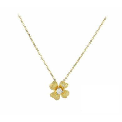 """Χρυσό Κολιέ """"Λουλούδι"""" 9 Καράτια Κίτρινο"""