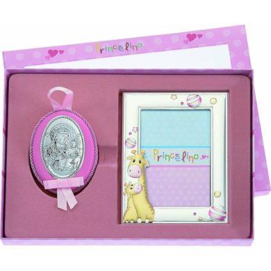 Princelino Παιδικό Σετ Εικόνα Κούνιας και Κορνίζα 9x13 MA/S129-3R